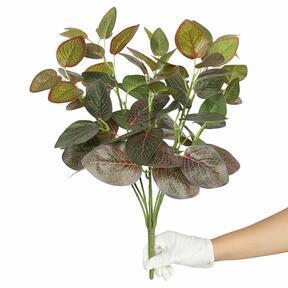 Umělá rostlina fitónie červená 45 cm